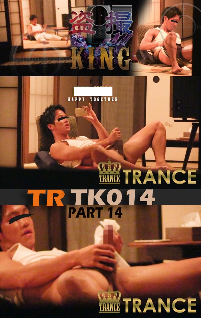 HUNK CHANNEL – TR-TK014 – 盗撮KING part14