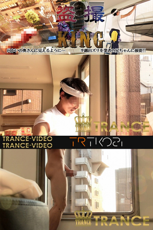 HUNK CHANNEL – TR-TK021 – 盗撮KING part21