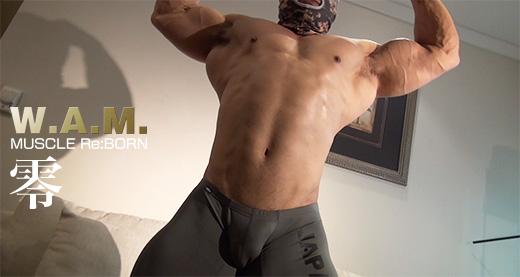 HUNK CHANNEL – WAM-023 – MUSCLE Re:BORN 零、絶対覇王の超重量筋肉出現!!!
