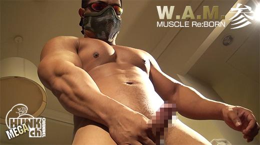 HUNK CHANNEL – WAM-026 – MUSCLE Re:BORN 参、完璧造形美のお尻は見てるだけで我慢汁が止まらない!!むっちり脂ののったジューシーマッチョ登場!!!