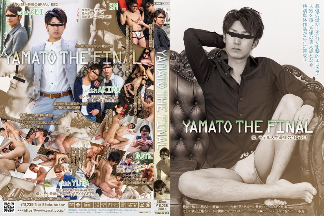 COAT WEST – YAMATO THE FINAL