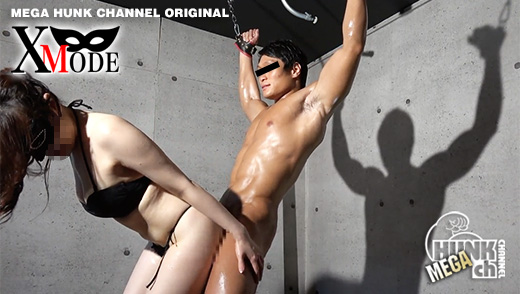 HUNK CHANNEL – XM-0001 – Xに拘束されたノンケの勃起雄魔羅筋肉棒を性女が喰い尽くす!!!拓真(たくま)23歳マジビルドマッチョ!!亀頭デカめのデカマラが餌食になる!!!