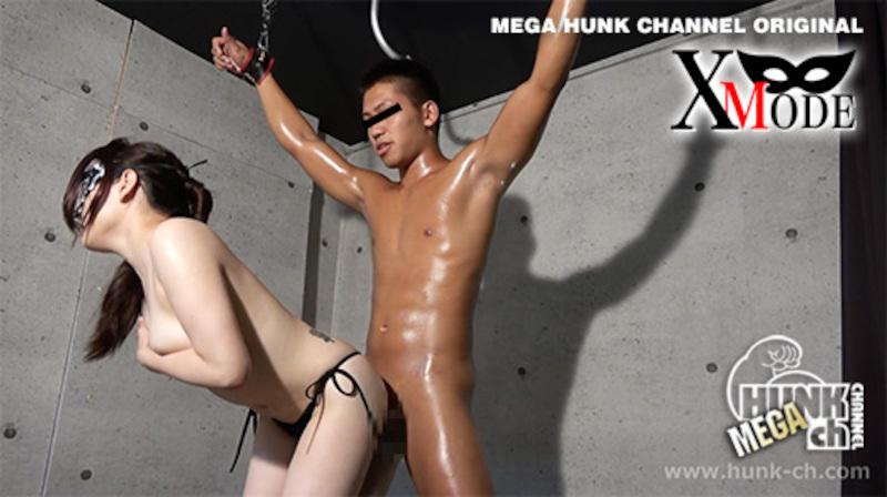 HUNK CHANNEL – XM-0004 – Xに拘束されたノンケの勃起雄魔羅筋肉棒を性女が喰い尽くす!!!Xに固定されながらもちょっと嬉しそうな昇(しょう)くん20歳!!パイパンデカマラそそり勃つ!!!