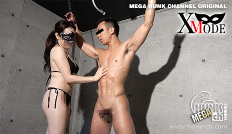HUNK CHANNEL – XM-0007 – Xに拘束されたノンケの勃起雄魔羅筋肉棒を性女が喰い尽くす!!!身体を触られただけでムクムク起きる太マラチンコの哲人(てつと)くん25歳!!