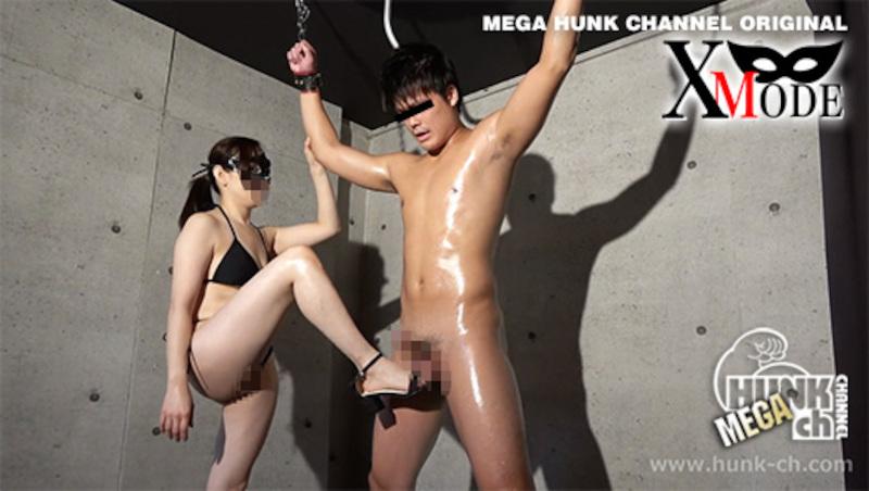 HUNK CHANNEL – XM-0009 – Xに拘束されたノンケの勃起雄魔羅筋肉棒を性女が喰い尽くす!!!敏感チンコの真介(しんすけ)19歳は性女の刺激に我慢汁を垂れ流す!!!