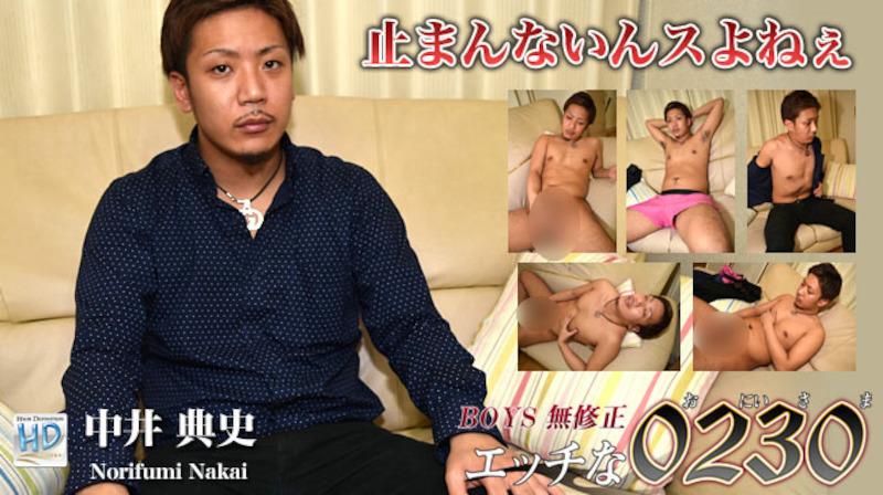 h0230.com – ona0904 – 中井 典史
