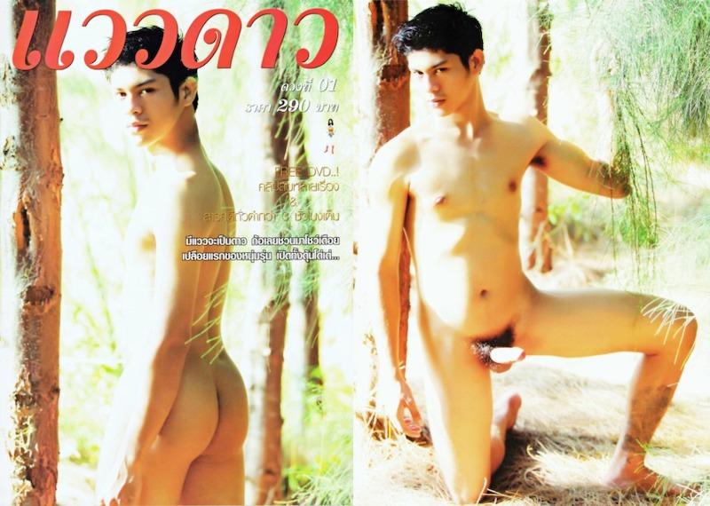 JANRAM – Twinkle Magazine