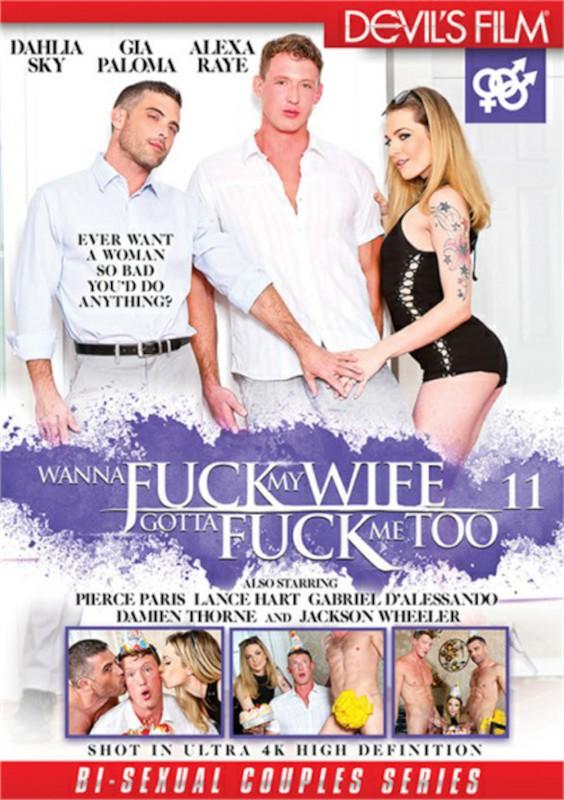 Wanna Fuck My Wife Gotta Fuck Me Too #11 – Pierce Paris, Jaxton Wheeler & AlexaRaye