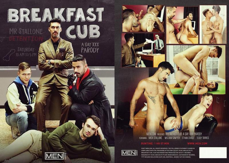 MEN – Breakfast Cub / 2018