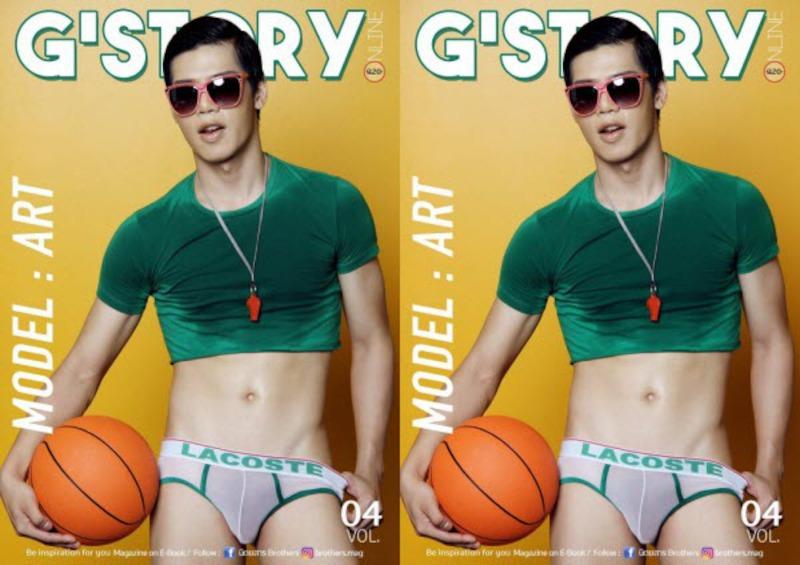 G'Story 4