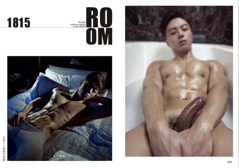 KORA-ROOM 01 酷啦