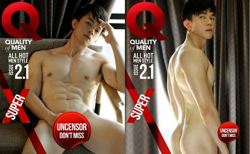 Quality Men 2.1 – J-son Yau