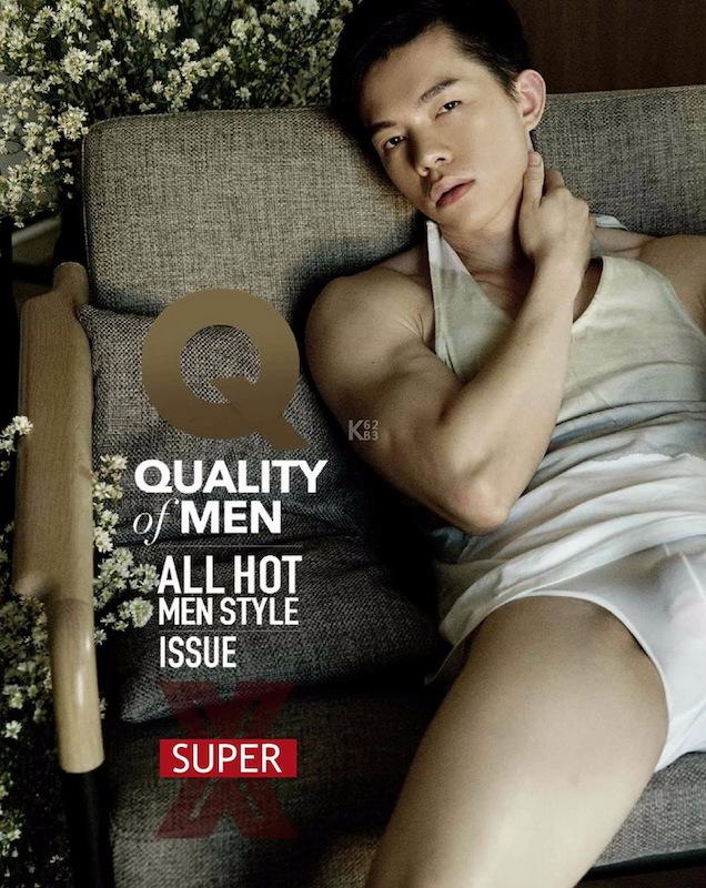 Quality Men 2.0