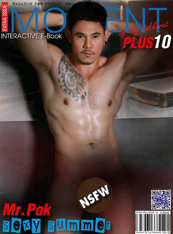 Moment Extra Plus- No.10 | PoK