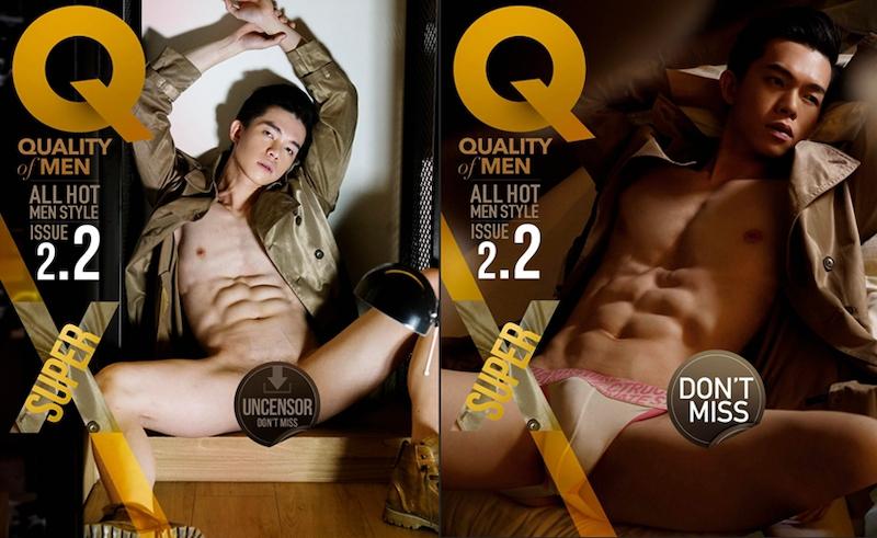 Quality Men 2.2  J-son Yau