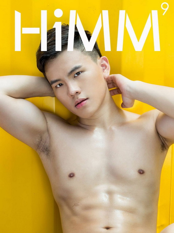 HiMM 9