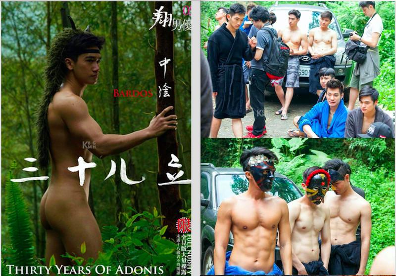 Thirty Years of Adonis – Bardos 翔男優 No.5 三十ㄦ立 中阴