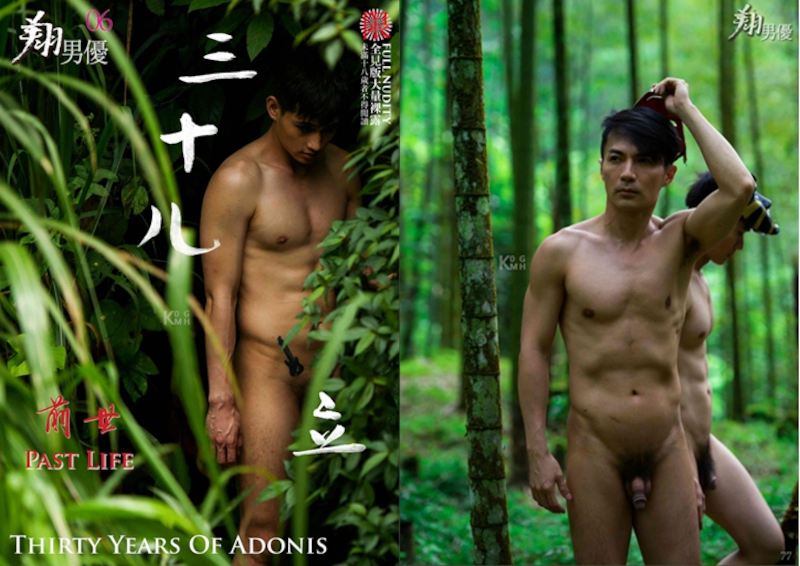Thirty Years of Adonis – Past Life 翔男優 No.6 三十ㄦ立 前世