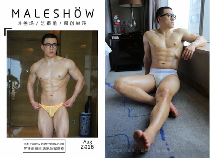 Maleshow – Swimmer Yong 斗兽场 – 泳队选手 Yong