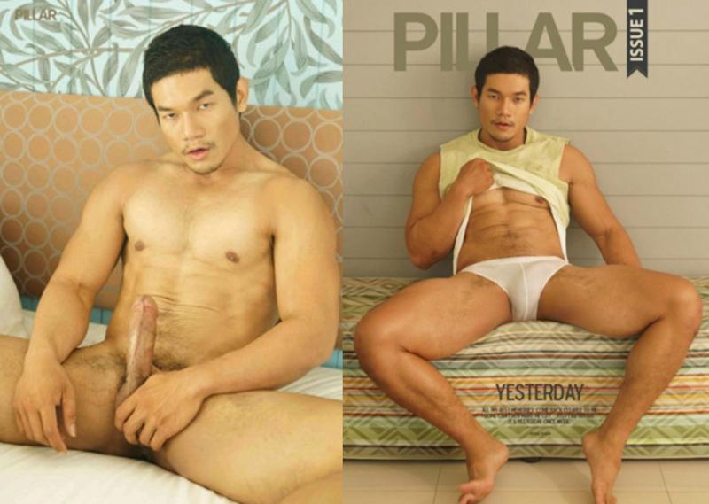 Pillar 1 曠男 Poom