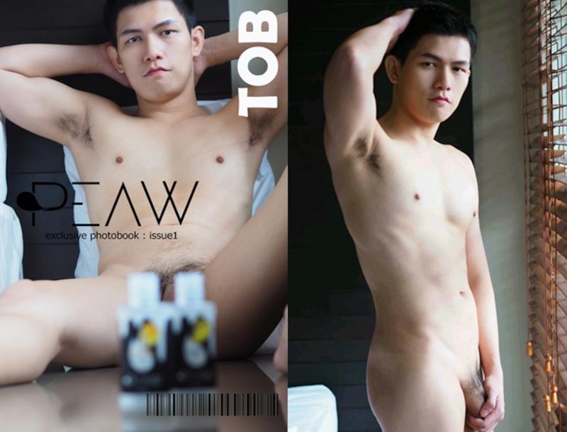 Peaw 1 TOB  泰國模型為您的樂趣