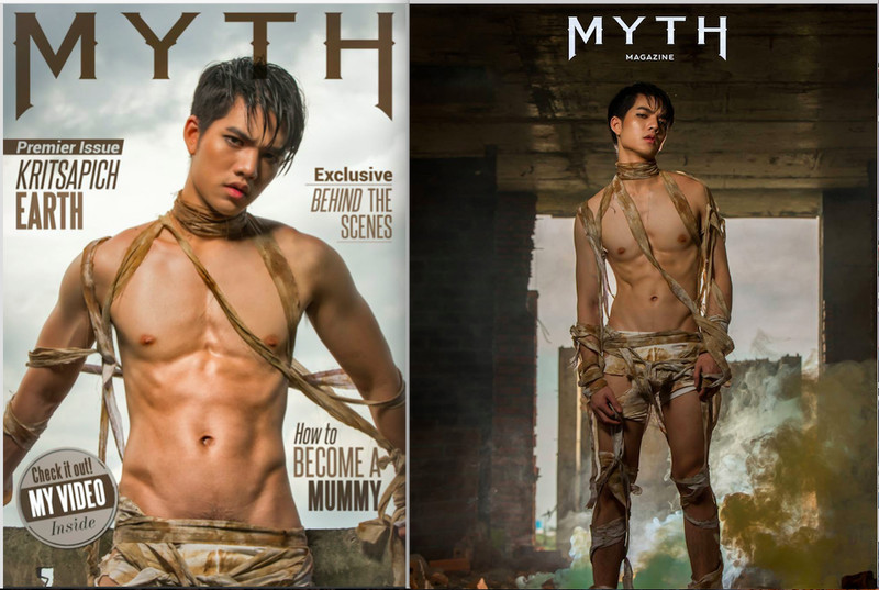 MYTH 01 – Premier Issue