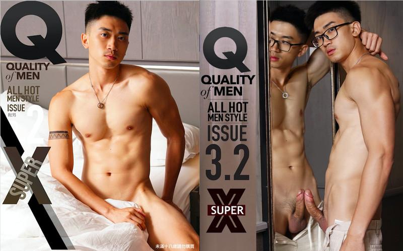 Quality Men 3.2 暗黑 Kayson 4手聯彈噴發 Exclusive Issue