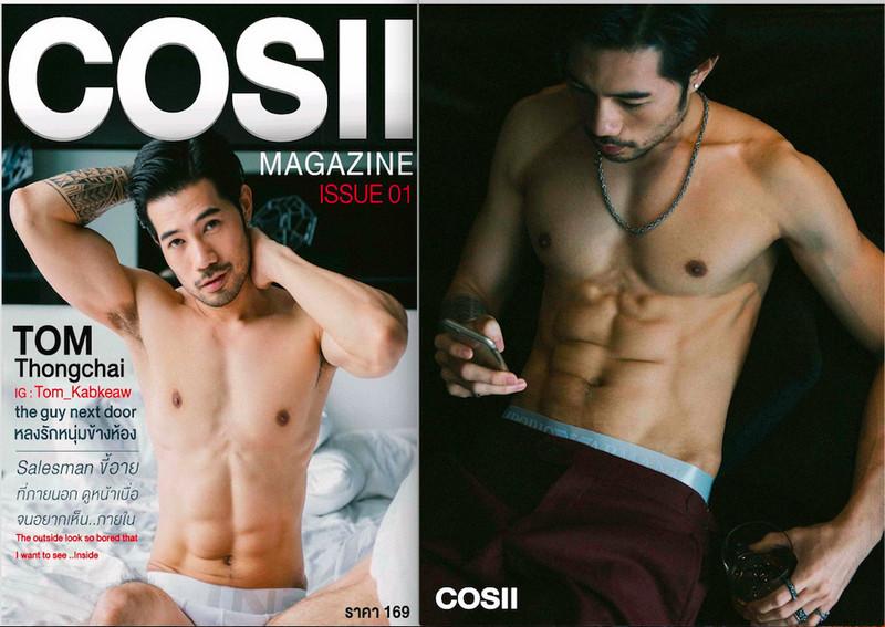COSII 01 | Tom ThonGchai