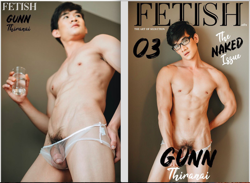 FETISH 03 | Gun Thiranai