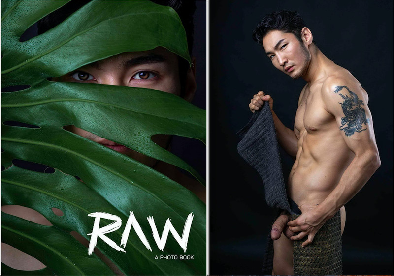 RAW Photo Book 01 | Some Like It RAW