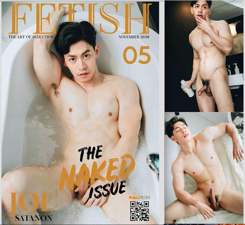 FETISH Vol.5 The Naked Issue 臺灣特別版 | Joe (Ebook + Video)