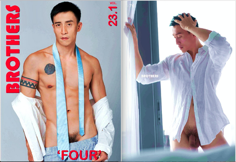 Brothers Vol.23.1 | FouR