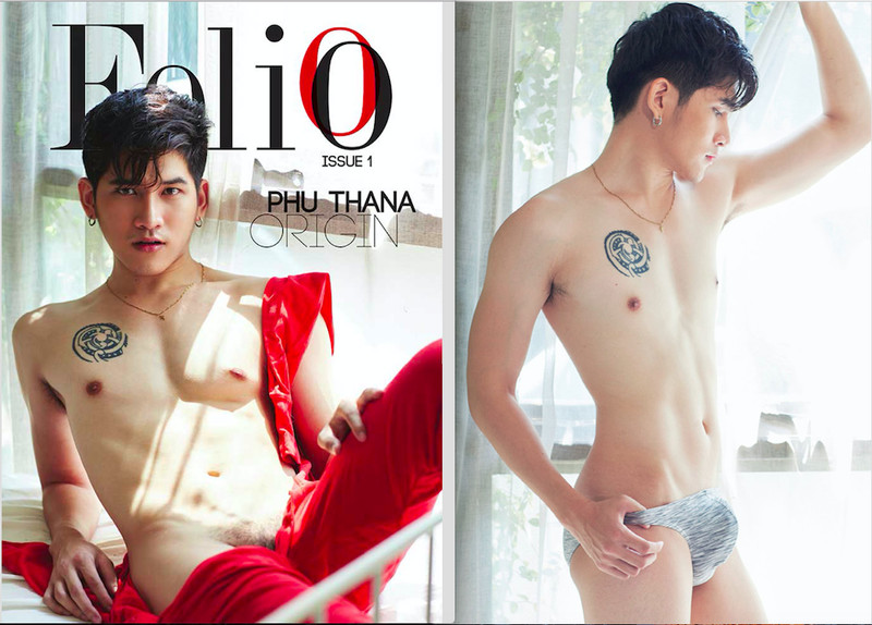 Folio Magazine Issue.01 | PHU THANA (ebook)