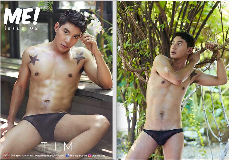 ME! Issue 02 | Mr. TIM (ebook)