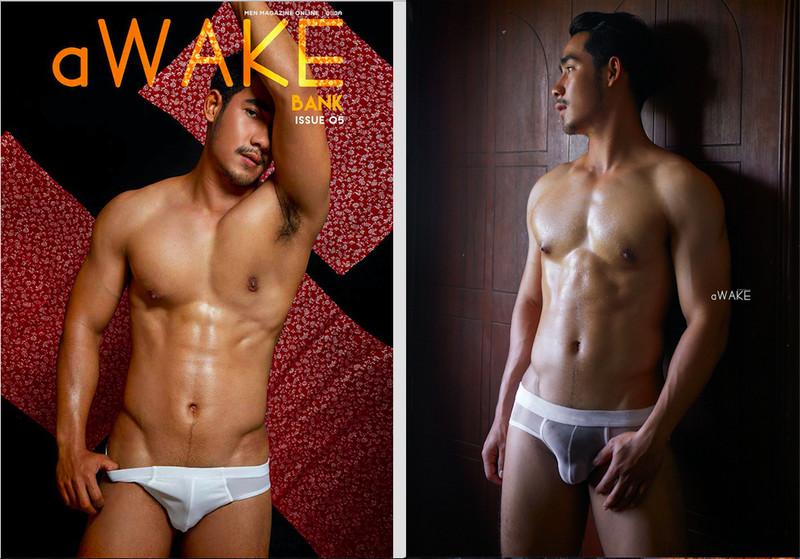 AWAKE Issue 05 | Bank