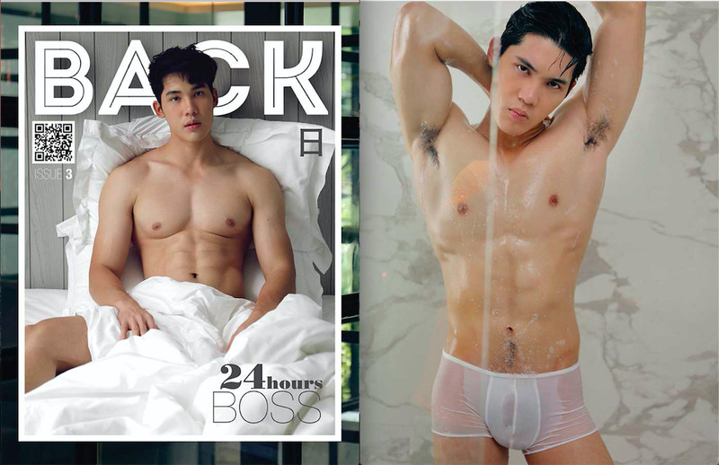 BACK MAGAZINE ISSUE3 | Boss 24 Hours 125 Pics & BtS