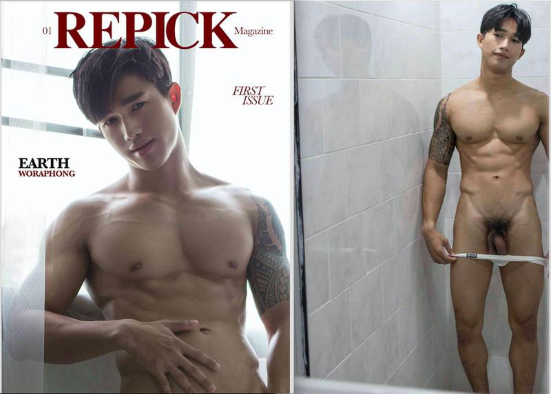 REPICK Magazine No.1 | EARTH WORAPHONG (ebook)