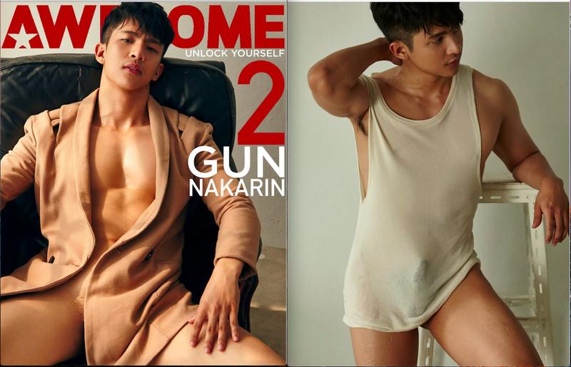 AWESOME MEN 02 – Gun Nakarin
