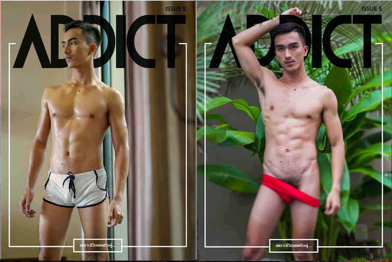 ADDICT Issue 05 | Toi Part1-2  (video bts)