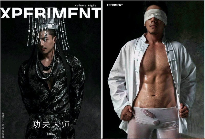 XPERIMENT 08 – Kung Fu Fighter