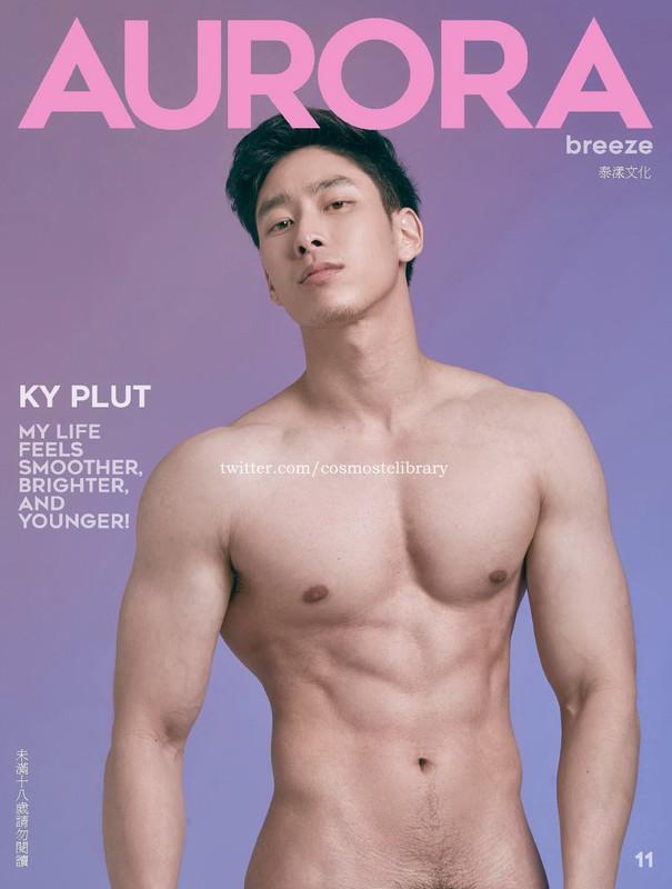 Aurora 11 | Ky Plut Extra A-B