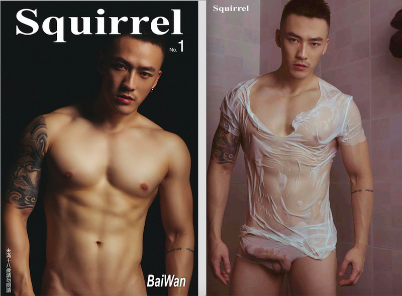 Squirrel No.1 | Baiwan