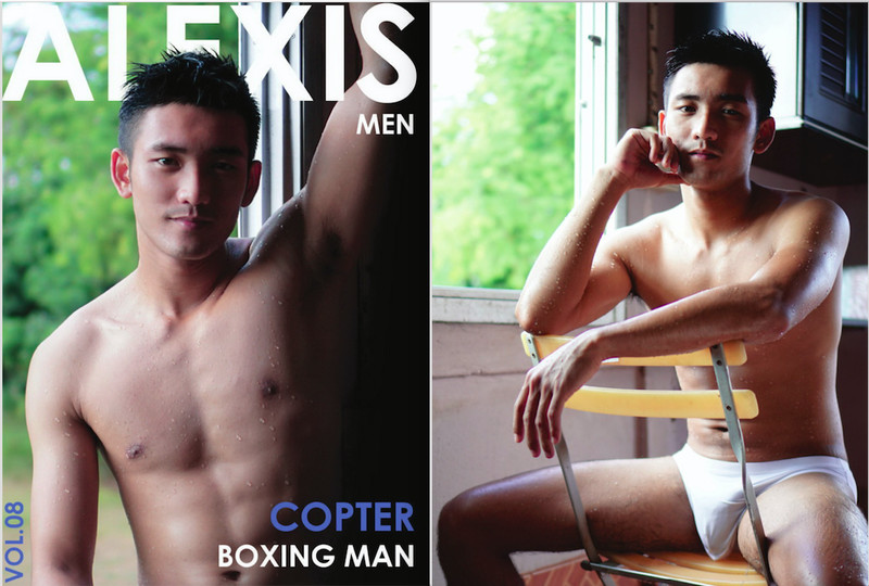 Alexis Men 08 | Copter Boxing Man