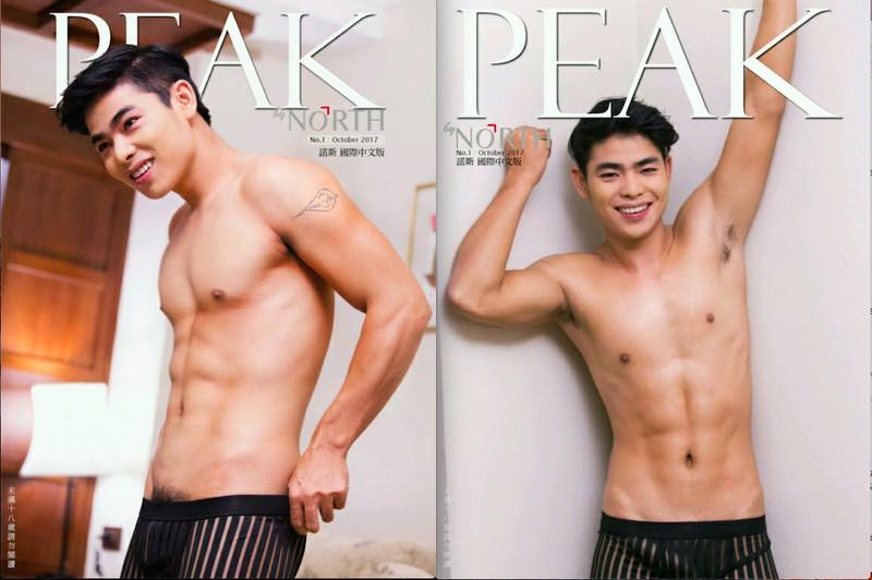 PEAKTW No.01