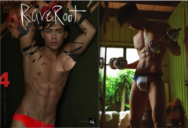 RareRoot Issue 04 | Min Wai Mister Global Teen Myanmar