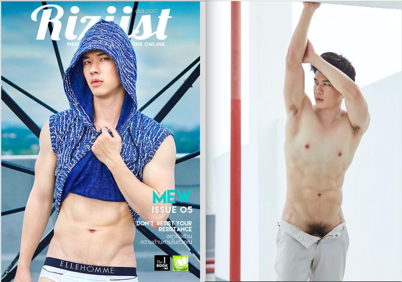 Riziist Magazine 05 | Mew