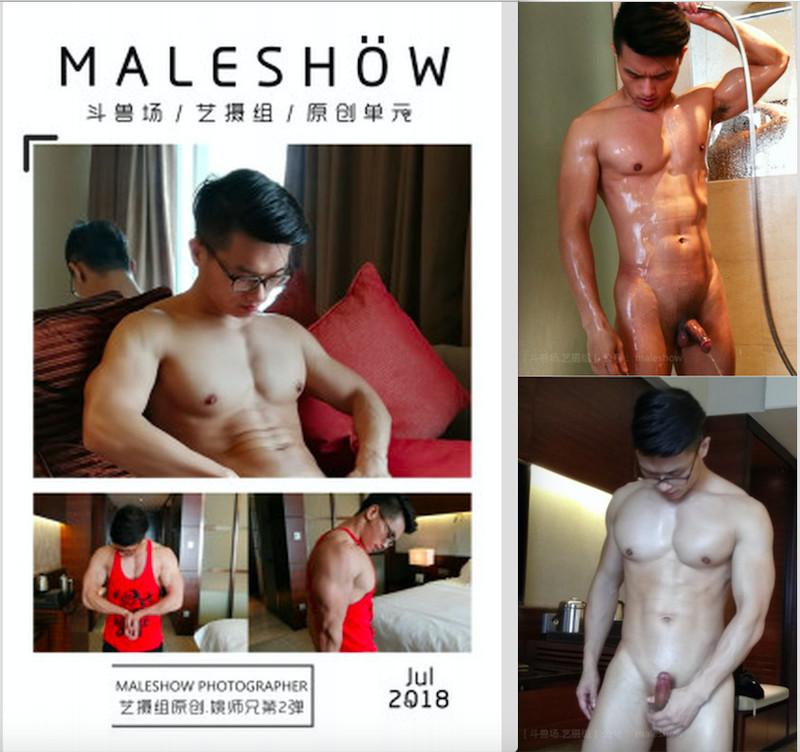 Chinese maleshow – Yao 2 斗獸厰 – 姚師兄第二彈
