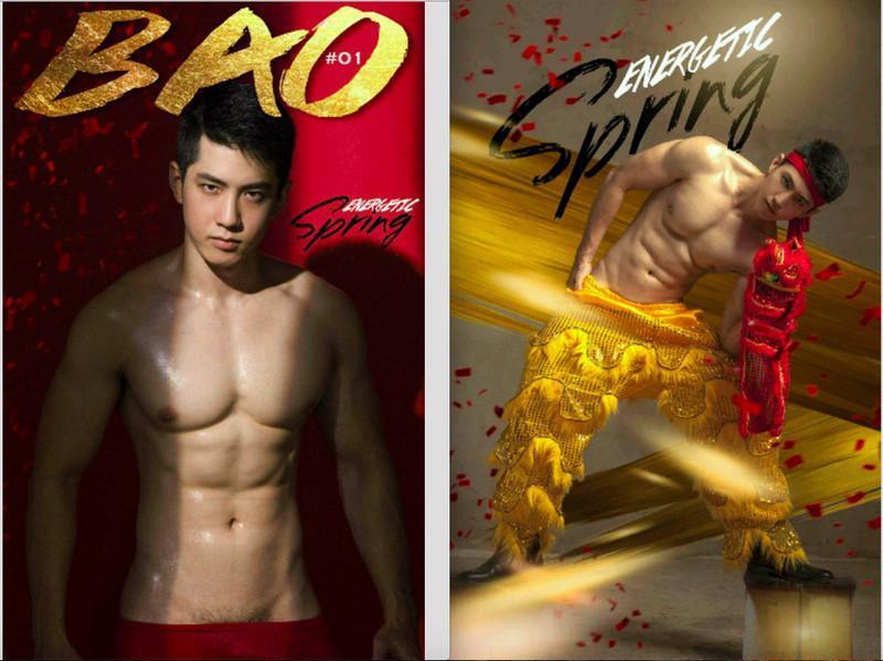 BAO 01 | Energetic Spring