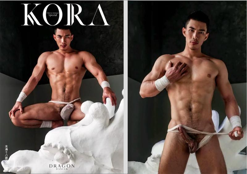 Kora Room | Shiren Huang