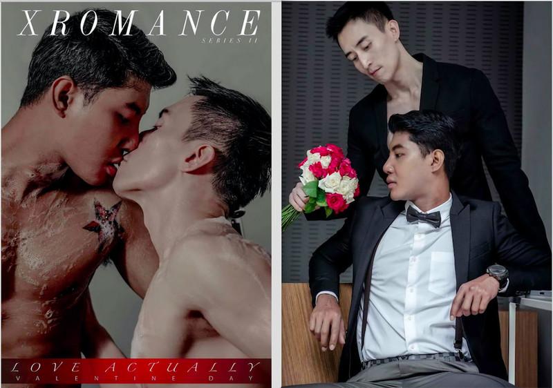 XROMANCE 2 | Love Actually